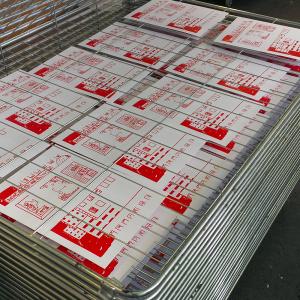 Lecker Cover aus dem Siebdruckstudio